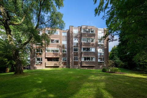 2 bedroom apartment for sale - Mains Avenue, Giffnock, G46 6QY