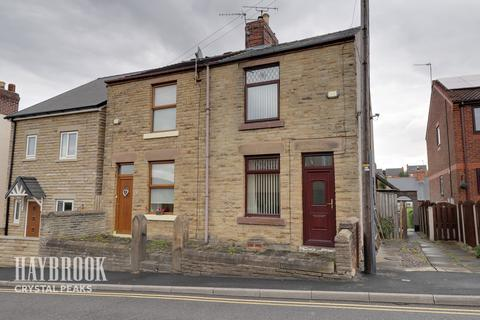 2 bedroom semi-detached house for sale - Orchard Lane, Sheffield