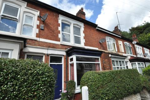 2 bedroom terraced house for sale - Oxford Street, Stirchley, Birmingham, West Midlands, B30