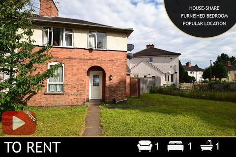 1 bedroom house share to rent - Gaddesby Avenue, Leicester, LE3