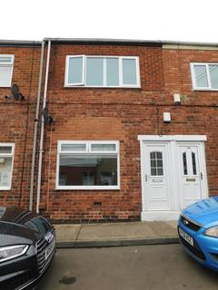 3 bedroom terraced house for sale - THOMAS STREET, RYHOPE, SUNDERLAND SOUTH