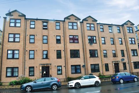 2 bedroom flat for sale - Langside Road , Flat F , Parkfield Court , Glasgow , G42 8XR