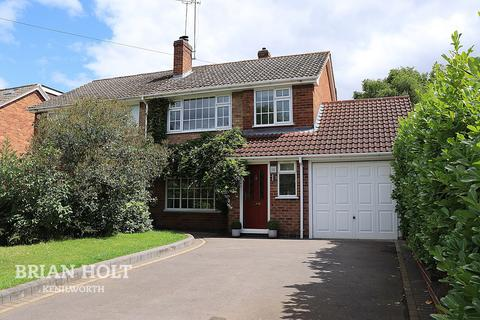 3 bedroom semi-detached house for sale - Clinton Lane, Kenilworth