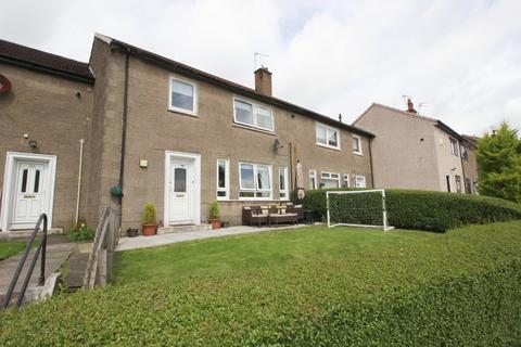 4 bedroom terraced house for sale - 33  Craigs Avenue, Faifley, G81 5LJ