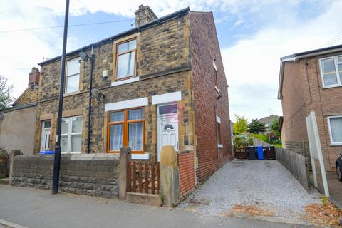 2 bedroom end of terrace house for sale - High Street, Mosborough, Sheffield, S20