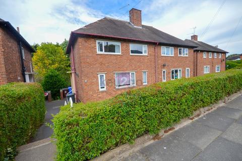 3 bedroom semi-detached house for sale - Delves Road, Sheffield, S12
