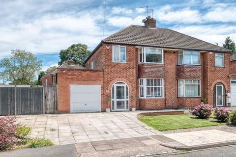 3 bedroom semi-detached house for sale - The Morelands, West Heath, Birmingham, B31 3HA