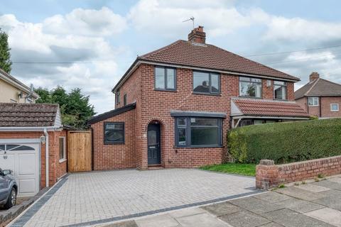 3 bedroom semi-detached house for sale - Edenhurst Road, Longbridge, Birmingham, B31 4PN