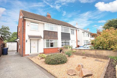 3 bedroom semi-detached house for sale - Studholme Crescent, Penwortham