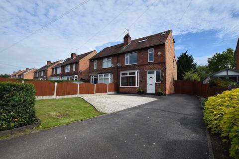 5 bedroom semi-detached house for sale - Littleover Lane, Littleover, Derby DE23 6JL