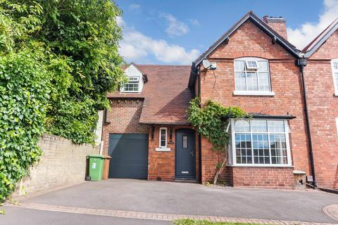 4 bedroom semi-detached house for sale - Hardwick Road, Streetly
