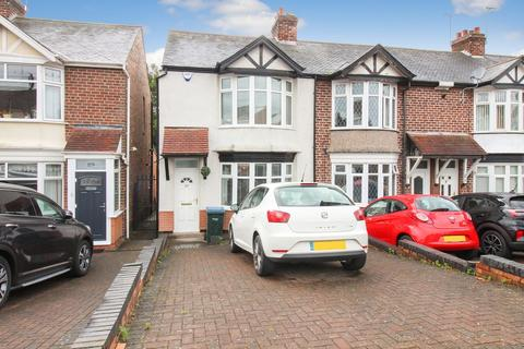 2 bedroom end of terrace house for sale - Sherbourne Crescent, Coundon, Coventry