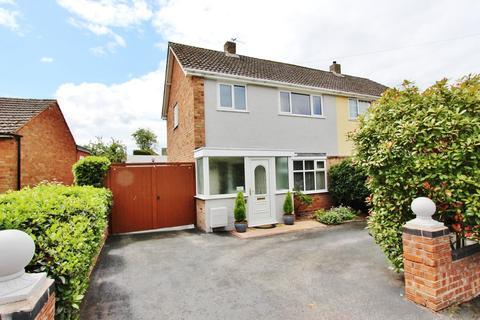 3 bedroom semi-detached house for sale - St. Georges Way, Amington