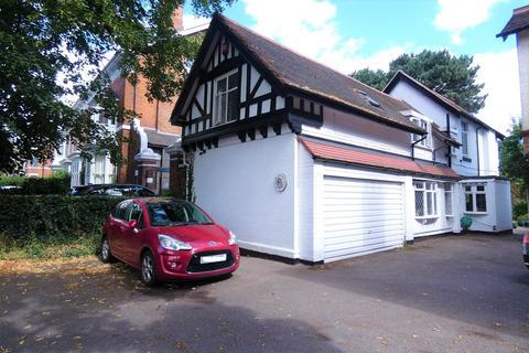4 bedroom link detached house for sale - Maple Cottage, Handsworth Wood Road