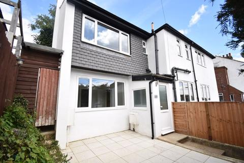 3 bedroom semi-detached house for sale - Milton Road.