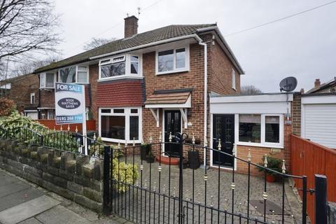 3 bedroom semi-detached house for sale - Errington Terrace, Forest Hall