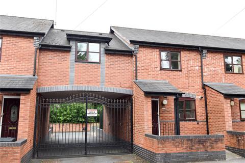 3 bedroom terraced house for sale - Station Road, Northfield, Birmingham, West Midlands, B31