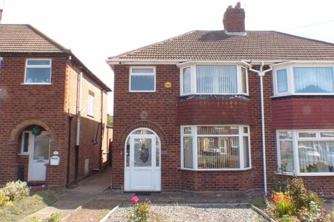3 bedroom semi-detached house for sale - Oscott School Lane, Great Barr, Birmingham