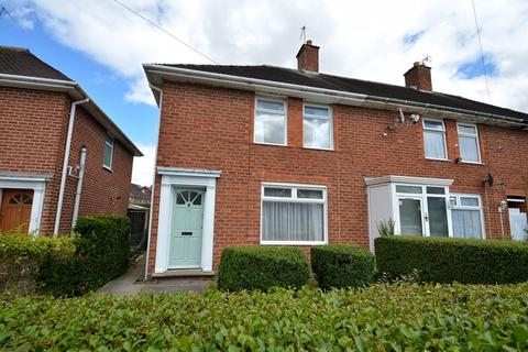 3 bedroom end of terrace house for sale - Oakcroft Road, Billesley, Birmingham, B13
