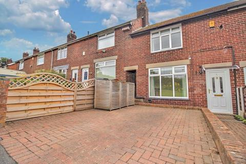 2 bedroom terraced house for sale - Springfield Drive, Congleton