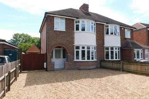 3 bedroom semi-detached house for sale - Braunstone Lane, Braunstone Town, Leicester