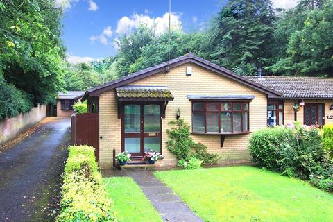 2 bedroom semi-detached bungalow for sale - COMPTON, Finchfield Hill