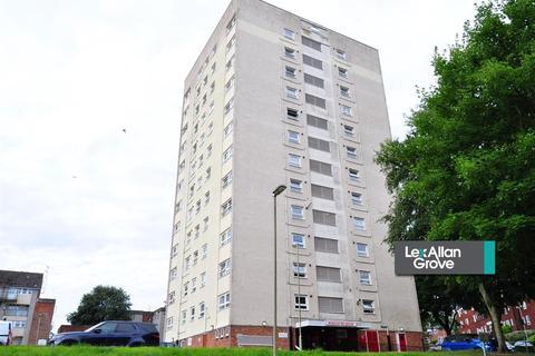 2 bedroom flat for sale - Hill Street, Halesowen