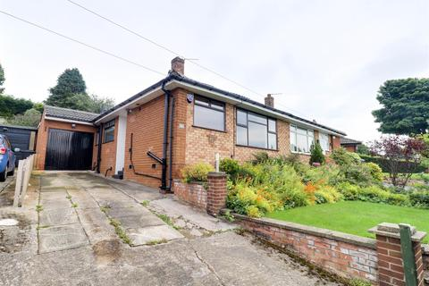3 bedroom semi-detached bungalow for sale - Emmott Drive, Rawdon, Leeds