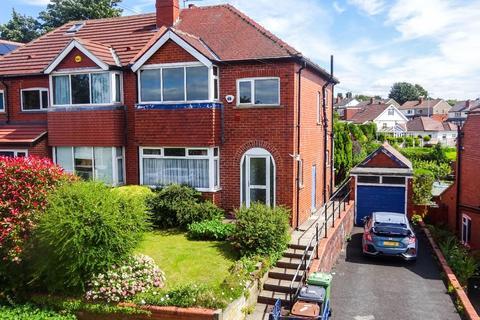 3 bedroom semi-detached house for sale - Carr Bridge Drive, Cookridge