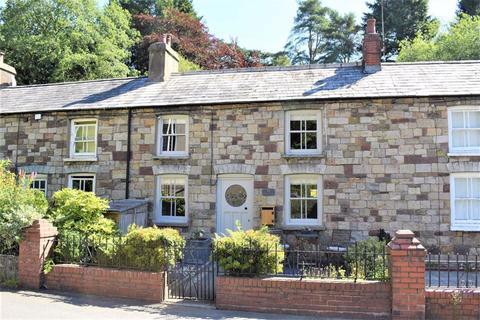 1 bedroom terraced house for sale - Heol Giedd, Cwmgiedd, Ystradgynlais