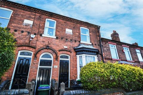 3 bedroom terraced house to rent - Pound Road, Oldbury