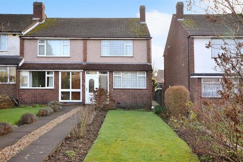 2 bedroom end of terrace house for sale - Ambleside, Potters Green, Coventry