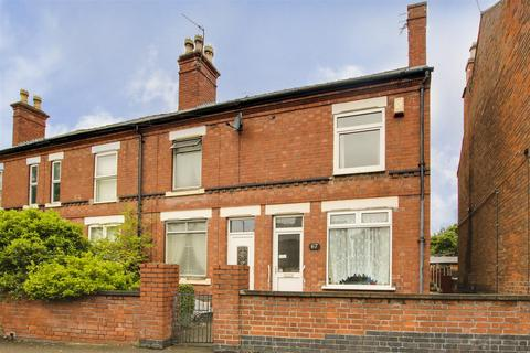 2 bedroom end of terrace house for sale - High Street, Arnold, Nottinghamshire, NG5 7DJ