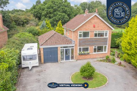 4 bedroom detached house for sale - Cannon Park Road, Coventry