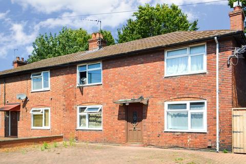 4 bedroom semi-detached house for sale - Ronald Avenue, West Ham E15