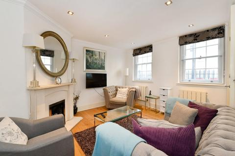 2 bedroom terraced house to rent - Lower John Street, Marylebone