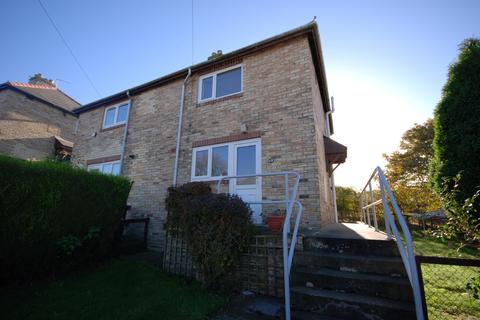 2 bedroom semi-detached house for sale - Dale View Gardens, Crawcrook