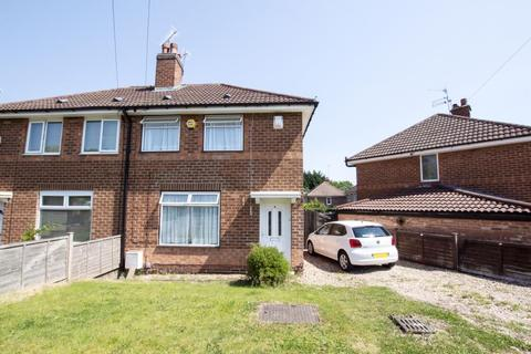 2 bedroom semi-detached house for sale - Monkton Road, Birmingham