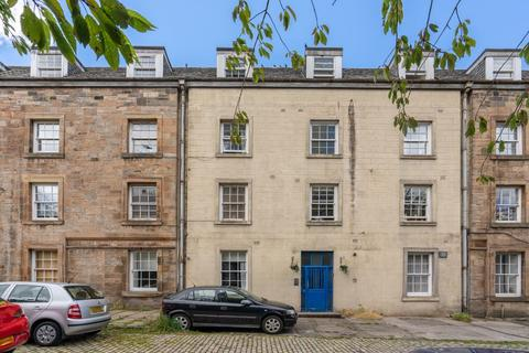 2 bedroom flat for sale - 4/23 North Leith Mill, Edinburgh, EH6 6JY