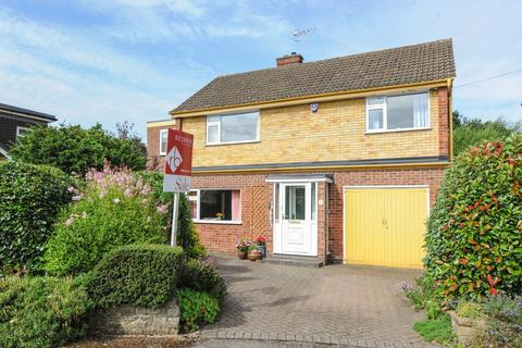 4 bedroom detached house for sale - Ardsley Road, Ashgate, Chesterfield