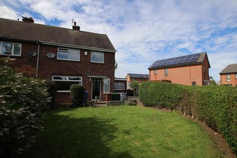 3 bedroom semi-detached house for sale - The Avenue, Tankersley, Barnsley