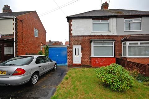 2 bedroom semi-detached house for sale - Tudor Road, Chester Le Street