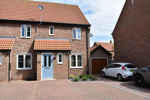 2 bedroom end of terrace house for sale - Victory Avenue, Bradwell