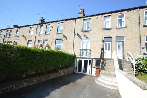 3 bedroom terraced house for sale - Oaklands Avenue, Rodley, Leeds
