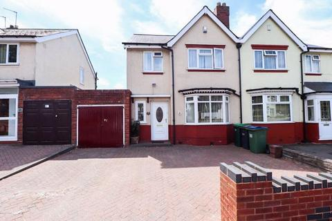 3 bedroom semi-detached house for sale - Hall Green Road, West Bromwich