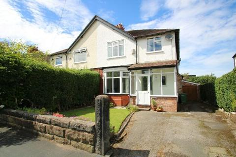 4 bedroom semi-detached house for sale - Hermitage Road, Hale