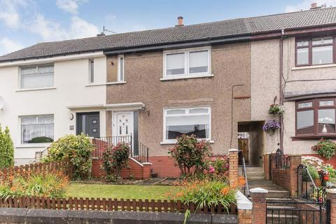 2 bedroom terraced house for sale - Loanhead Street, Coatbridge, ML5 5DQ