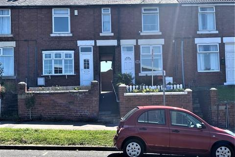 3 bedroom terraced house for sale - Aughton Road, Swallownest, Sheffield, S26 4TH