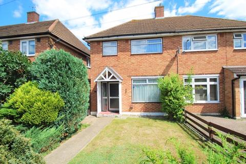 3 bedroom semi-detached house for sale - Clayton Road, Chessington