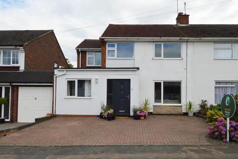 4 bedroom semi-detached house for sale - Ashtree Bank, Brereton